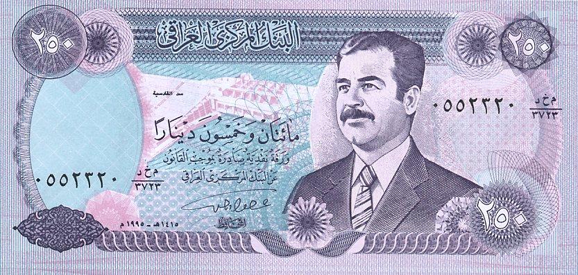 Iraq 250 Dinar P85a2