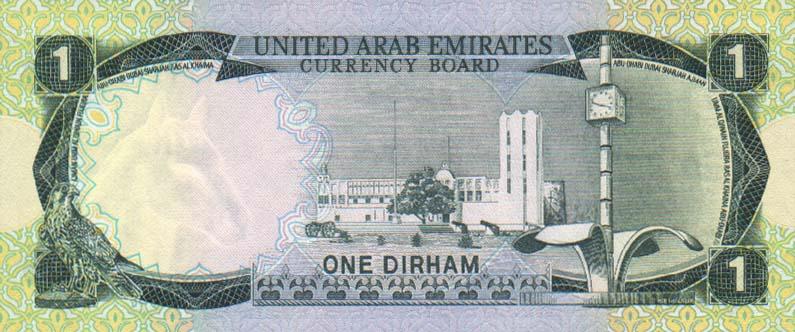 United Arab Emirates  1 Dirham  P-0001aUae Dirham 20