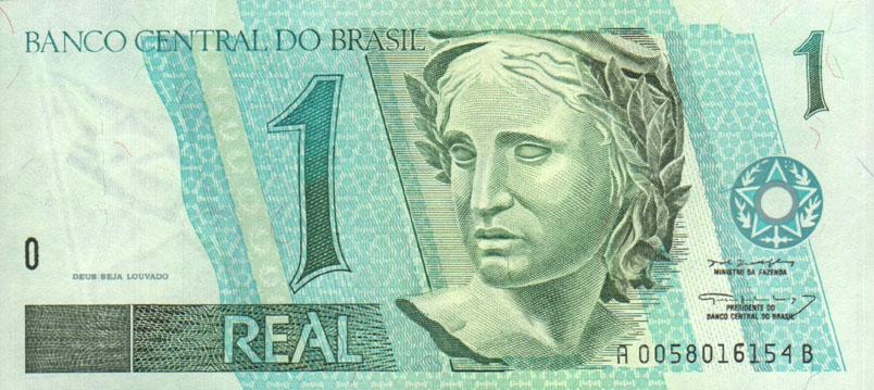 Brazil 1 Real