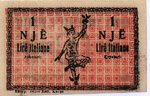 Albania, 1 Lira, S-0103r2