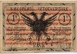 Albania, 1 Franc, S-0142a