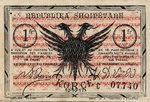 Albania, 1 Franc, S-0146c