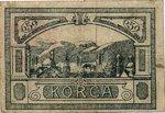 Albania, 1/2 Franc, S-0147a
