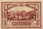 Albania, 1 Franc, S-0148b