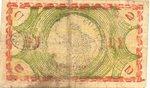 Albania, 2 Skender, S-0157
