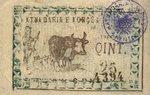 Albania, 25 Qint, S-0158b