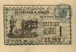 Albania, 1 Skender, S-0160