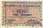 Albania, 0.10 Franga Argjent, S-0162
