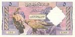 Algeria, 5 Dinar, P-0122a