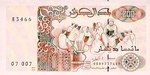 Algeria, 200 Dinar, P-0138 Sign.2