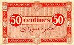 Algeria, 50 Centime, P-0097a C