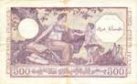 Algeria, 500 Franc, P-0095