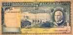 Angola, 1,000 Escudo, P-0096 Sign.4