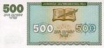 Armenia, 500 Dram, P-0038a
