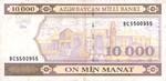 Azerbaijan, 10,000 Manat, P-0021b,AMB B11c