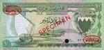 Bahrain, 10 Dinar, P-0006s
