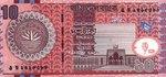 Bangladesh, 10 Taka, P-0039 v1,BB B33a