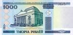 Belarus, 1,000 Ruble, P-0028a v1,NBRB B28a1