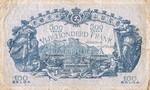 Belgium, 500/100 Francs/Belgas, P-0109