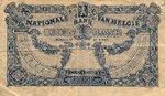 Belgium, 1 Franc, P-0092