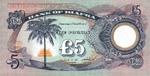 Biafra, 5 Pound, P-0006b