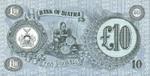 Biafra, 10 Pound, P-0007a
