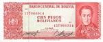 Bolivia, 100 Peso Boliviano, P-0164A 17T