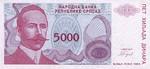 Bosnia and Herzegovina, 5,000 Dinar, P-0149a