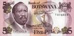 Botswana, 5 Pula, P-0003ar