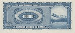 Brazil, 10 Cruzeiro Novo, P-0189c