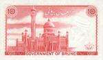 Brunei, 10 Ringgit, P-0003a