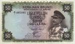 Brunei, 50 Ringgit, P-0004a
