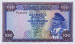 Brunei, 100 Ringgit, P-0005a