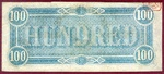 Confederate States of America, 100 Dollar, P-0071