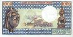 Cameroon, 1,000 Franc, P-0016a