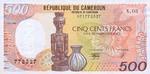 Cameroon, 500 Franc, P-0024b