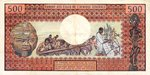 Central African Republic, 500 Franc, P-0001