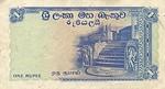 Ceylon, 1 Rupee, P-0056b v2