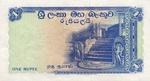 Ceylon, 1 Rupee, P-0056c v3