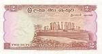 Ceylon, 2 Rupee, P-0057b v2