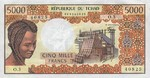 Chad, 5,000 Franc, P-0005b