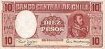 Chile, 1 Centesimo, P-0125
