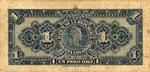 Colombia, 1 Peso Oro, P-0380b