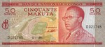 Congo Democratic Republic, 50 Makuta, P-0011a