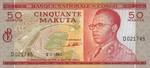 Congo Democratic Republic, 50 Makuta, P-0011a