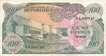 Congo Democratic Republic, 100 Franc, P-0001a