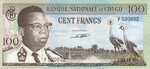 Congo Democratic Republic, 100 Franc, P-0006a