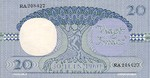 Congo Democratic Republic, 20 Franc, P-0004a