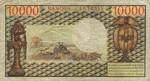 Congo Republic, 10,000 Franc, P-0001
