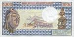 Congo Republic, 1,000 Franc, P-0003b